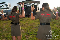 Scorpions (Stone and Music Festival)