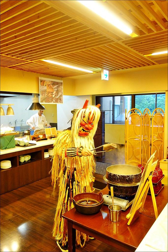 森之風田澤湖飯店