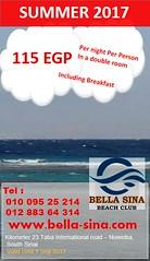 Bella Sina Beach Club ( Summer 2017) (Cafe Delmar - Nuweiba) Tags: summer holiday 2017 nuweiba sharm elsheikh south sinai hotel beach camp lodge rooms red sea taba dahab travel tourism week end