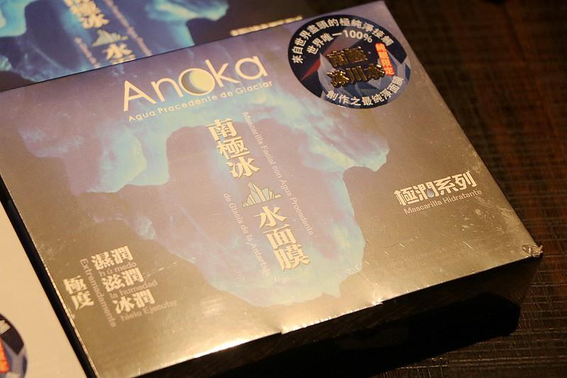 Anoka南極冰川水面膜06
