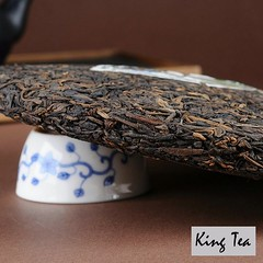 Free Shipping 2007 ShuangJiang MengKu MuShuCha Mom Tree's Tea Cake 500g China YunNan Chinese Organic Pu'er Puerh Raw Tea Sheng Cha (John@Kingtea) Tags: free shipping 2007 shuangjiang mengku mushucha mom trees tea cake 500g china yunnan chinese organic puer puerh raw sheng cha
