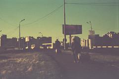 (РãψlіkÐoc) Tags: pawlikdoc praktica prakticamtl prakticamtl3 mtl mtl3 film analog ukraine fujicolor fuji c200 позняки україна київ kyiv