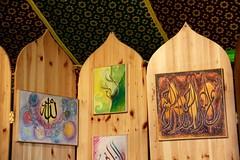 GoUrban_170723_Muslim Ceremony_020