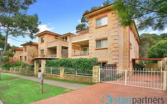 12/53-57 Kenyons Road, Merrylands NSW