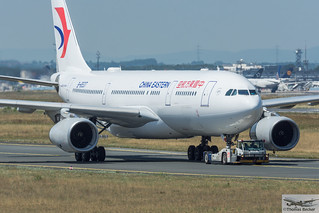 China Eastern Airlines Airbus A330-243 B-6537 (719625)