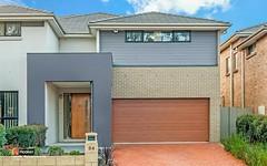 54 Bentwood Terrace, Stanhope Gardens NSW