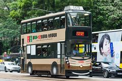 九巴色叮叮/Tram in KMB Colour (KAMEERU) Tags: