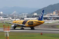 UP3A4779 (ken1_japan) Tags: 大阪国際空港 伊丹空港 itm 伊丹スカイパーク スカイランドハラダ japan osaka airplane ana jal canon 7dmkⅱ ef70200mm f28lisiiusm