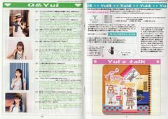 YUI 画像4