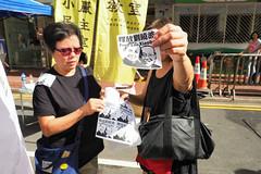 1st July 2017 Rally, Hong Kong    七一遊行 (etanliam) Tags: july1 july1march hongkong protest 七月一日 七一遊行 香港 release liu xiaobo releaseliuxiaobo 釋放劉曉波 劉曉波 freeliuxiaobo 2017 二零一七年 二零一七年七月一日 遊行 july1rally rally