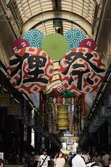 DSC_6019 (hongzhe325074) Tags: nikond700 28300mmf3556 japan hokkaido travel