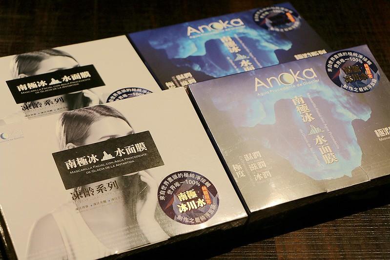 Anoka南極冰川水面膜01
