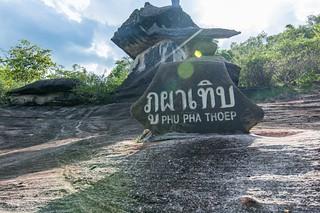 mukdahan - thailande 59