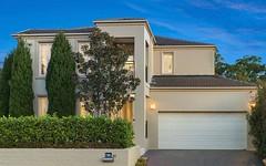 10 Amisfield Street, Stanhope Gardens NSW
