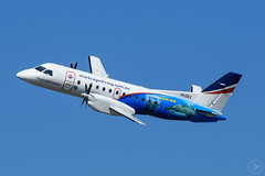 REX Regional Saab 340   VH-EKX   YSSY  20DEC15 (Sierra Delta Aviation) Tags: rex regional saab 340 airlines planes sydney airport aviation