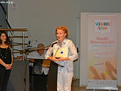 elix-2-volunteers-festival-july-2017-16 (ΕΛΙΞ / ELIX) Tags: elixconservationvolunteersgreece 2volunteersfestival athens july 2017 skywalker prize refugee familiessupport volunteering