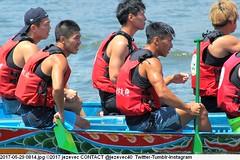 2017-05-29 0814 (Badger 23 / jezevec) Tags: 2017 20170529 dajia dragon dragonboat festival taiwan history culture travel tourism duanwufestival zhongxiaofestival 忠孝節 龍船節 龍舟節 端午节 端午節 龍舟 龙舟 龍船 龙船 taipei ֵ台北 臺北市 taipeh taןpeh ταϊπέι 타이페이 тайбэй 台北市 ტაიბეი تايبيه taibei đàibắc taipé tchajpej rowing sports boat barco шлюпка 배 ボート barca βάρκα bateau 小船 člun veneillä csónak łódź boating vessel photo picture image watersports watercraft asia tradition