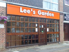 Lee's Garden, Pulborough - 27 July 2017 (John Oram) Tags: leesgarden chinesetakeaway sussex westsussex england uk planettakeout 2003p1020110