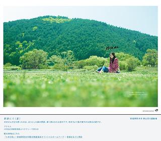木村文乃 画像19