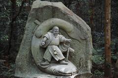 DP3Q2397 (chihiro2014) Tags: kyuuchuu ibarakiken 日本 jp