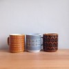 Hornsea Mugs (msganching) Tags: hornsea mug vintage johnclappison tapestry saffron heirloom 1960s midcenturyceramics collections
