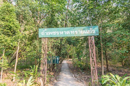 sa kaeo - thailande 37