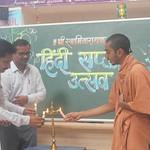 Hindi Week (1)
