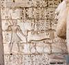 Medinet Habu Festival Scenes (kairoinfo4u) Tags: egypt luxorwestbank medinethabu ramsesiii égypte egitto egipto ägypten