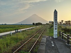 Kaimondake Volcano Mountain (stardex) Tags: kaimondake volcano mountain landscape nishioyama station trainstation railway sky cloud japan