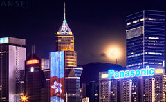 Bauhinia Nights (draken413o) Tags: hong kong architecture cityscapes skyline skyscrapers urban places scenes asia travel destinations wan chai full moon rise telephoto highrise mountains canon 5dmk4 70200 awesome super