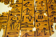 Scribe (Stray Toaster) Tags: cambridge fitzwilliam museum egyptian book dead papyrus ramose