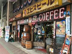 桜田商店 (sachan★) Tags: 桜田商店 青森県 十和田市 towada aomori japan