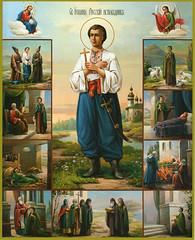 002. Икона св. Иоанна Русского 27.07.2017