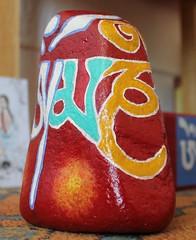 LY's Red Mani Rock (openear1) Tags: om mani padme hum openear mantra rock art
