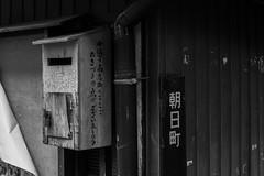 Suita, Osaka (Ogiyoshisan) Tags: japan japanese 日本 大阪 osaka 吹田 suita monochrome