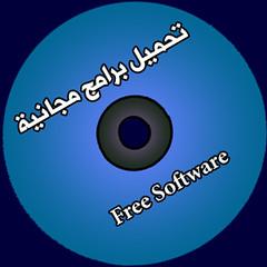 تحميل تطبيقات مجانا (تحميل تطبيقات مجانا) Tags: تحميل برنامج برامج مجانا مجاني download free software soft اندرويد ايفون ايباد نوكيا بلاك بيري