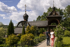 Font and Source Saint Savva (Lyutik966) Tags: font source holywater people icon dome nature tree garden russia zvenigorod savvinostorozhevskymonastery