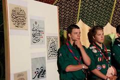 GoUrban_170723_Muslim Ceremony_016