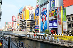 Billboards (Bob Hawley) Tags: japan osaka dotombori streetscenes nikond7100 nikon24f28 people buildings shopping shops stores cities signs billboards