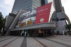 R0003737 (Kiyohide Mori) Tags: shanghai hf entrance curtainwall canopy