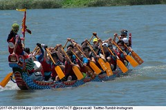 2017-05-29 0334 (Badger 23 / jezevec) Tags: 2017 20170529 dajia dragon dragonboat festival taiwan history culture travel tourism duanwufestival zhongxiaofestival 忠孝節 龍船節 龍舟節 端午节 端午節 龍舟 龙舟 龍船 龙船 taipei ֵ台北 臺北市 taipeh taןpeh ταϊπέι 타이페이 тайбэй 台北市 ტაიბეი تايبيه taibei đàibắc taipé tchajpej rowing sports boat barco шлюпка 배 ボート barca βάρκα bateau 小船 člun veneillä csónak łódź boating vessel photo picture image watersports watercraft asia tradition