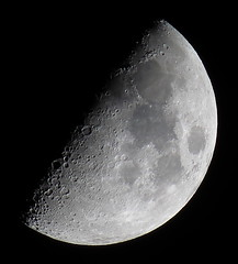 First Quarter, 55% of the Moon is Illuminated IMG_5293 (Ted_Roger_Karson) Tags: canonpowershotsx50hs 50xopticalzoom firstquarter canon powershot sx50 hs 50x optical zoom tonights moon waxing crescent northern illinois moonwatch capture shot raw jpeg test photo 2016 telephoto thisisexcellent twop telephotos solareclipse lunartics sx lunar sky tonightsmoon