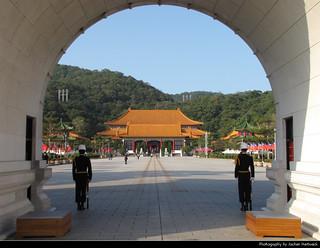 National Revolutionary Martyrs' Shrine, Taipei, Taiwan