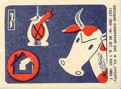 House Fire Safety (1/9) (The Paper Depository) Tags: matchbox matchboxlabel russia soviet sovietunion ussr firesafety cow