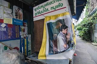 phetchaburi - thailande 58