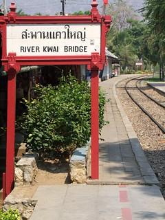 kanchanaburi - thailande 48