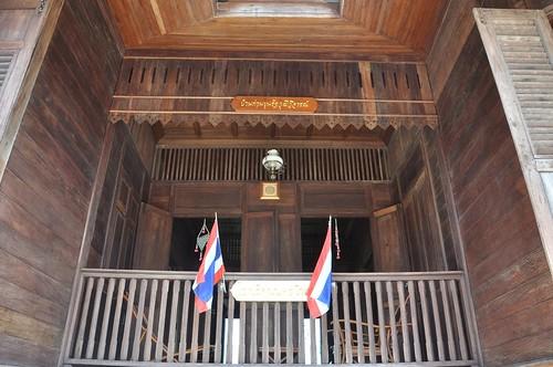 nakhon si thammarat - thailande 40