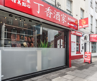 TODAY I REVISITED MY CANON 1Ds MKIII And I WAS DISAPPOINTED [MR. DINH RESTAURANT ON CAPEL STREET]-130888
