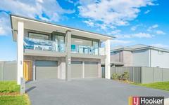 17 Kew Street, Gregory Hills NSW
