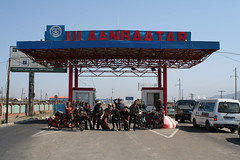 "2wheels4change - Mongolia • <a style=""font-size:0.8em;"" href=""http://www.flickr.com/photos/65125190@N04/35454117853/"" target=""_blank"">View on Flickr</a>"